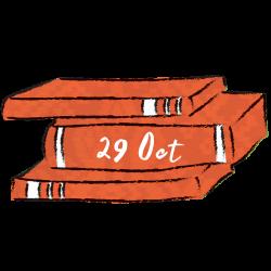 Main-Program-29-Oct