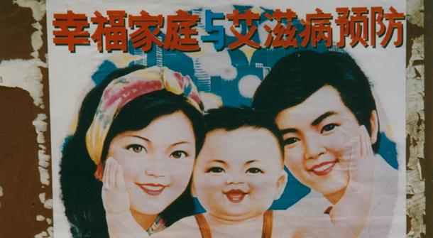 Propaganda poster see in Zhongdian, China